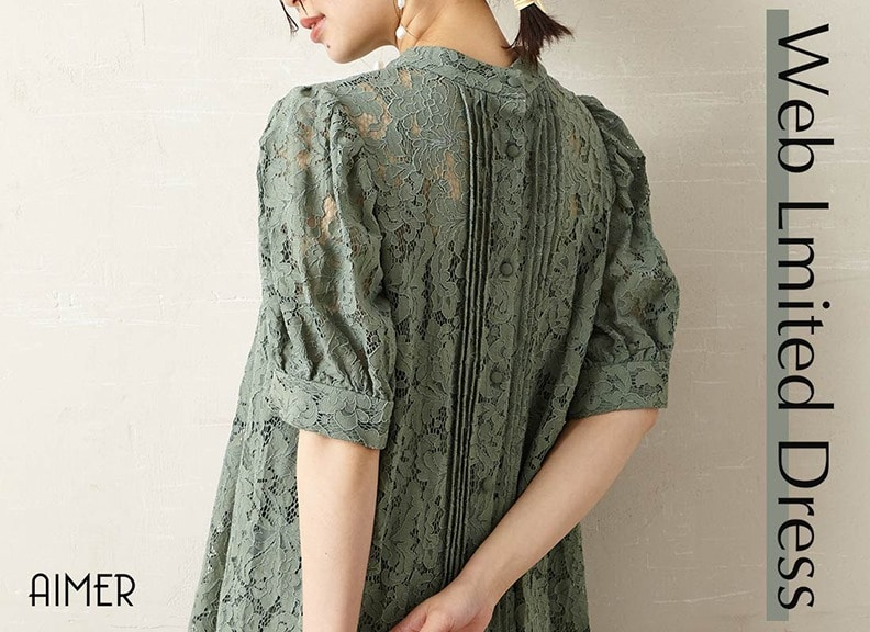 WEB Limited Item TIME SALE