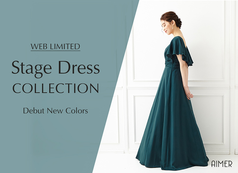 WEB限定 Stage Dress Collection